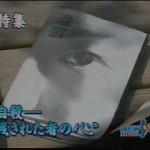 News23-2