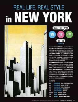 NYC NEWS
